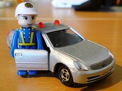 TOMICA - Unmarked patrol car.