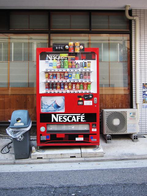 nescafe vending machine