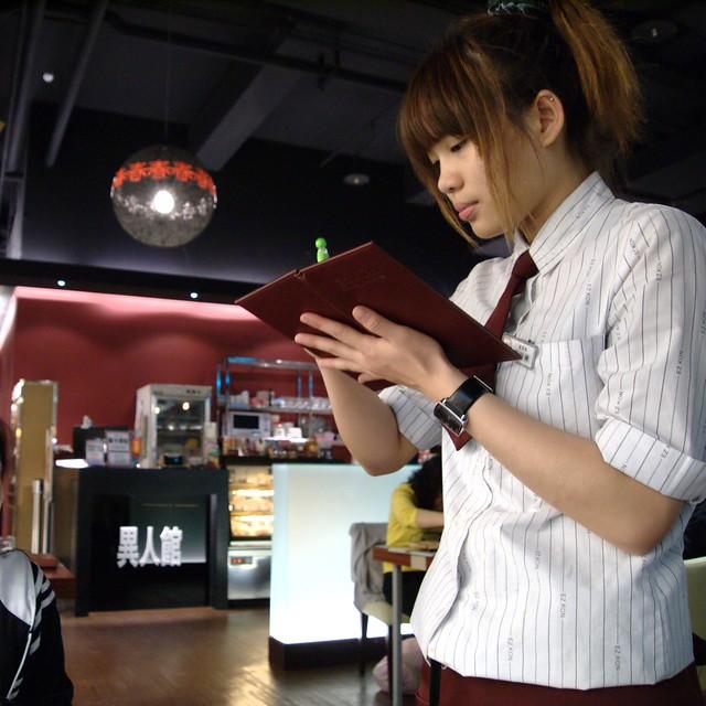 The Waitress Flickr Photo Sharing