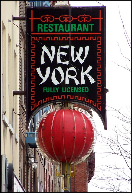 ... new york restaurant because nothing says chinese food like new york