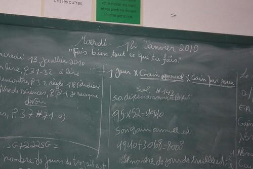 chalkboard untouched