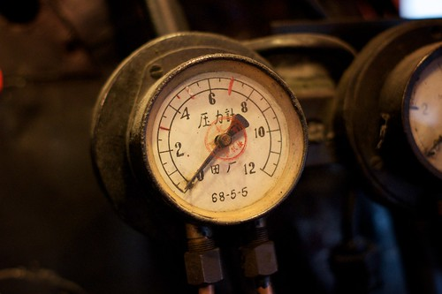 Gauge on Chinese KF 4-8-4