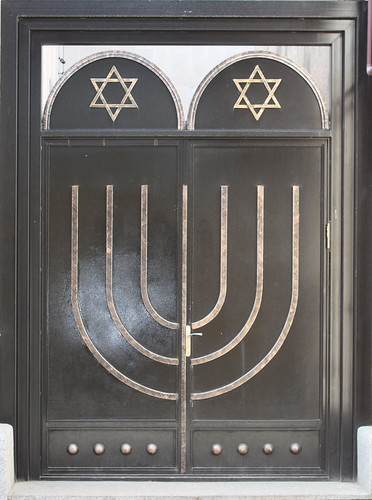 Ashkenazi Synagogue Gate
