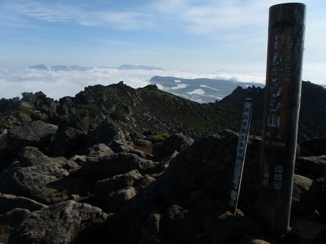 Photo:Summit of Mt Tomuraushi By:Masa Sakano