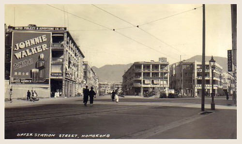 1930s Wanchai Hennessy road