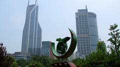 Shanghai 上海 2009