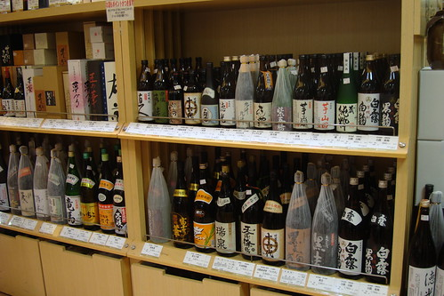 Sake and other beverages