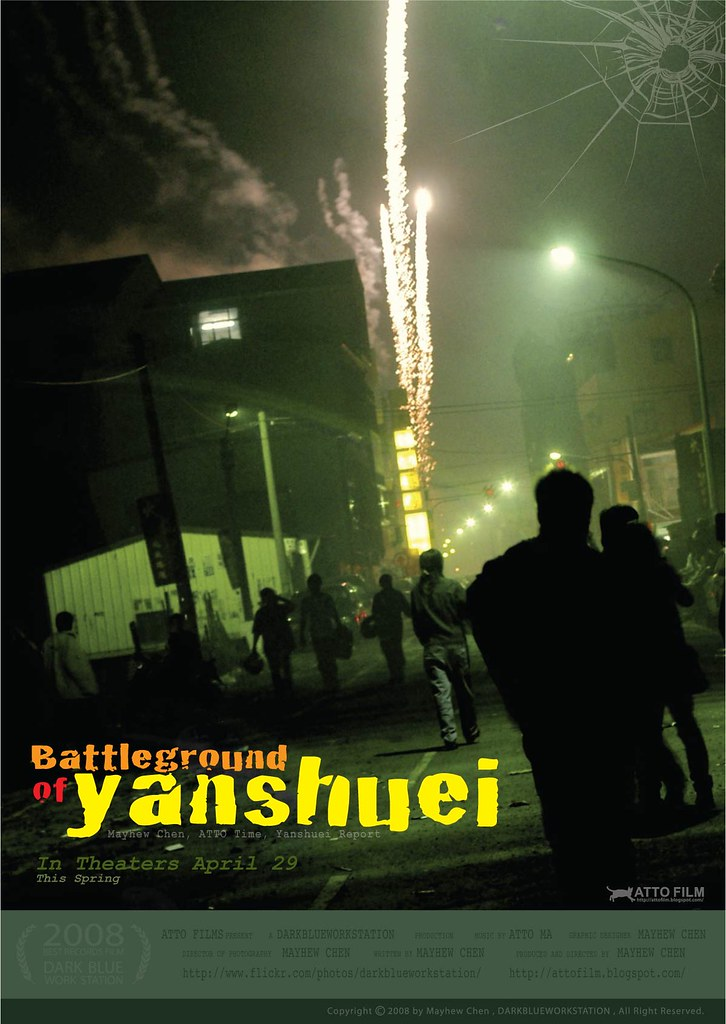 Battleground of yanshuei