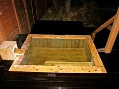 露天風呂 An outdoor bath