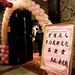 2010-03-21 阿宅春酒