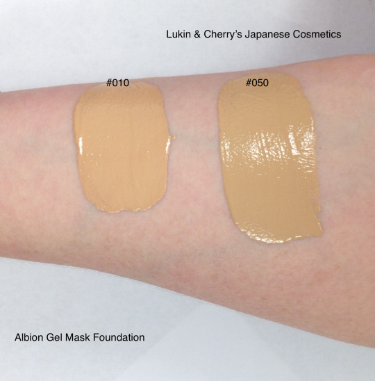 Gel Mask Foundation