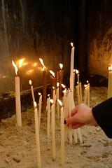 Αγίου Σπυρίδωνος στην Κέρκυρα