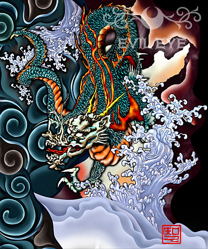"Japanese Tattoo Art Motif ""Dragon_01"" | Flickr - Photo ..."