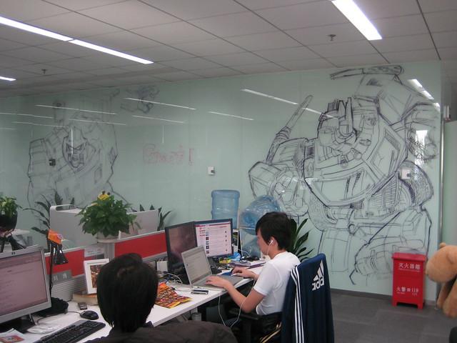阿里云UED墙画