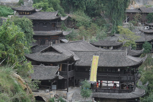 Traditional houses, China