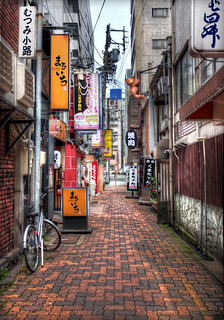 Nagoya Back Alley