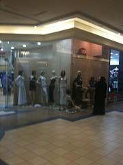 City Stars Mall, Cairo, Egypt