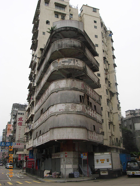 ugly building apartment