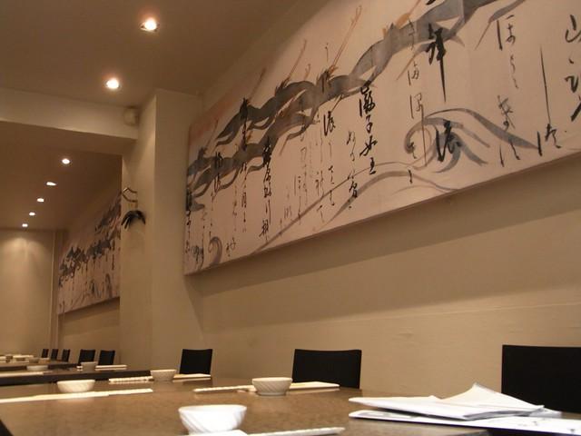 Sala del Resturante Sticks & Sushi