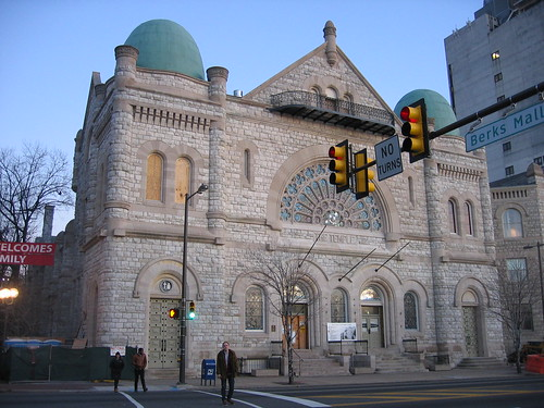 Former Grace Baptist Church, Temple University