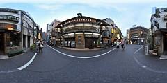 Shinjuku Suehiro-tei