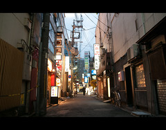 Getting Lost in Gion