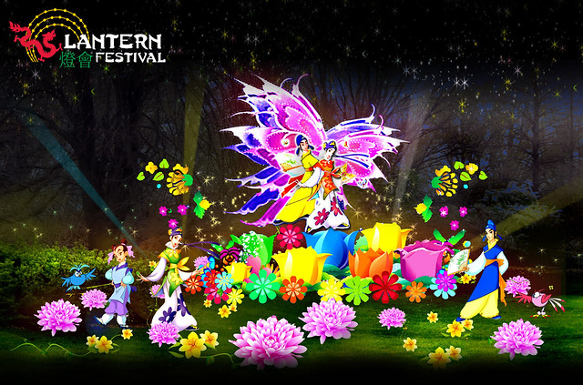 5783084606 60896748a0 Missouri botanical garden lantern festival
