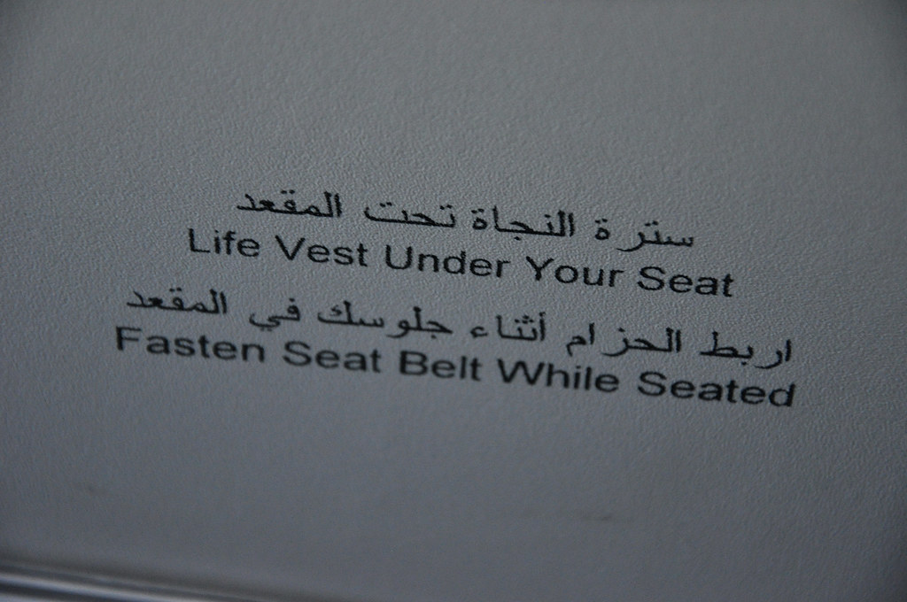 Bilingual tray table safety notice.