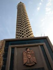 Cairo Tower - Gezira Tower - Cairo, Egypt