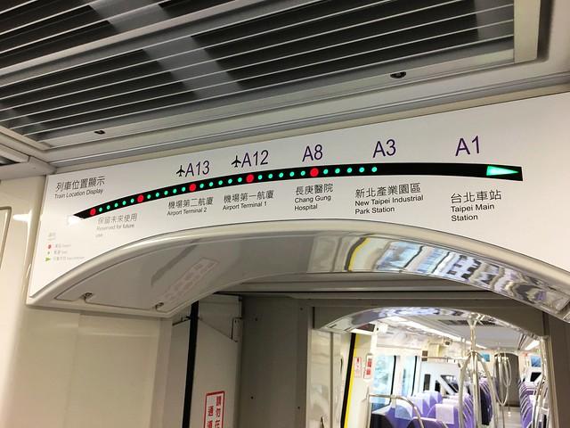 004_從機場到台北_045