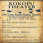 KOKOPU THEATER : Southern Cross Ventures