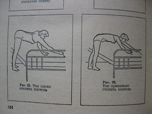 Так плохо стелить постель