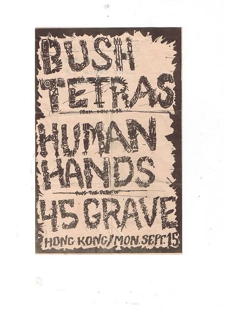 Bush Tetras (N.Y.), Human Hands, 45 Grave, at the Hong Kong cafe, Chinatown, Los Angeles, CA 1980