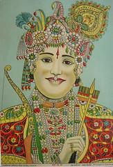 Sri Rama Bhagavan