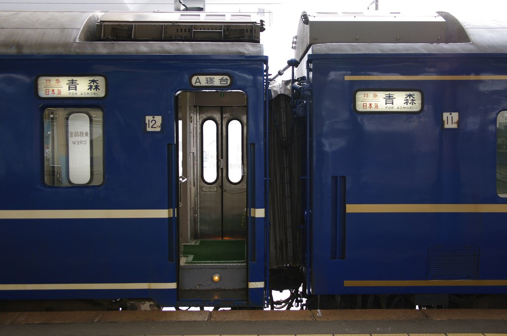 Limited Express Nihonkai