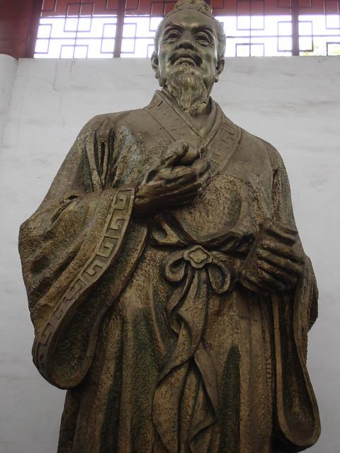 Li Tian Statue at Fireworks Museum