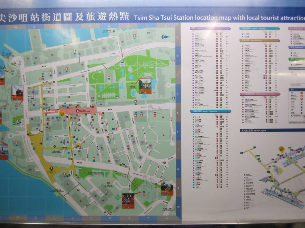 Tsim Sha Tsui Map - Hong Kong