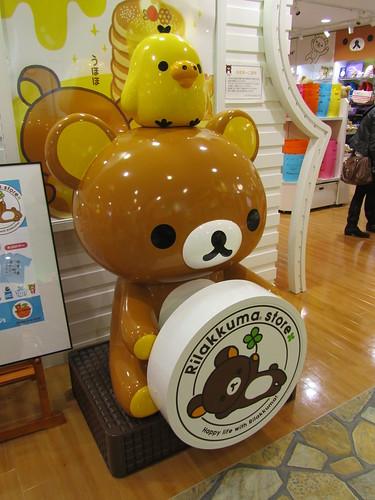 Rilakkuma Store, Kichijoji