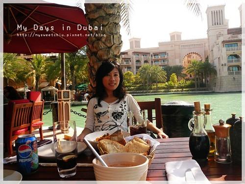 Dubai Madinat Jumeirah 杜拜運河飯店 38