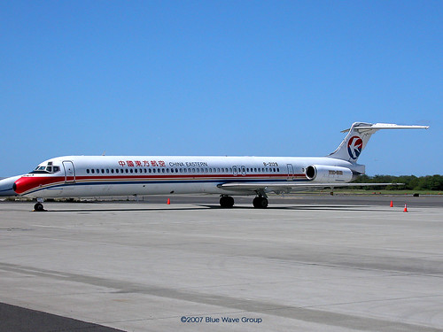 China Eastern Airlines B-2129