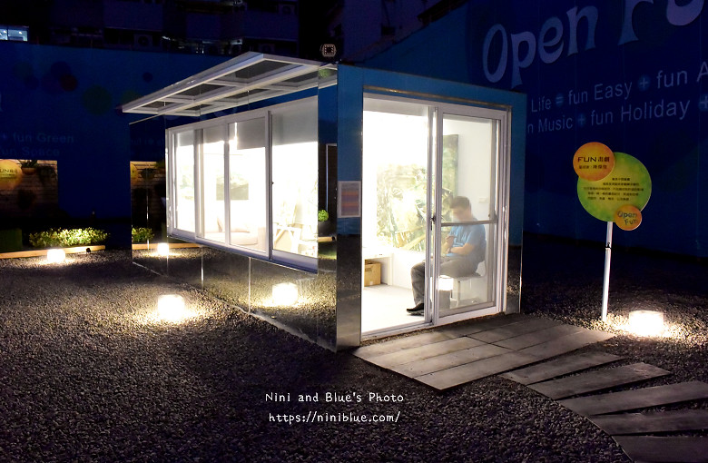 OpenFun 藝術家駐村.台中景點.繽紛貨櫃屋.勤美術館27
