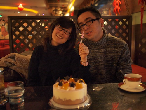 Love Cake 2/3