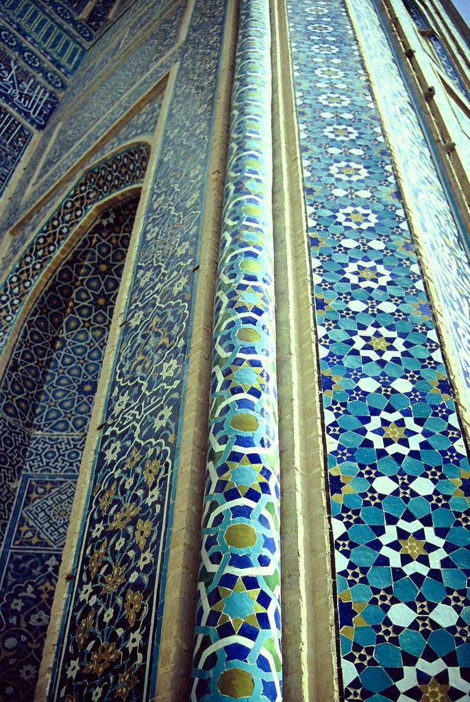 Multiple lines of blue tile work and floral motifs, Sheik Lotfallah Masjid,Esfahan-Iran