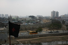 Fortezza di Hwaseong