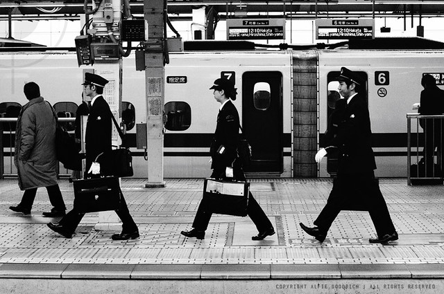 The Three Amigos; Tokyo Station, Japan