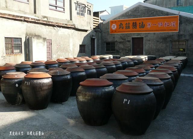 2011 0206西螺丸莊醬油001