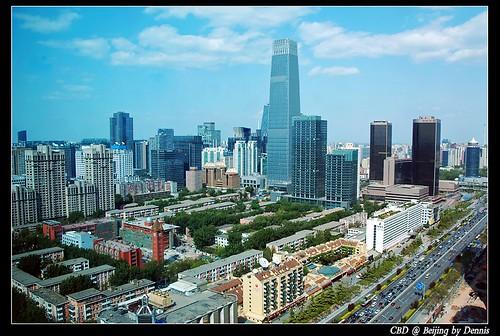 CBD Area Beijing 北京中央商务区