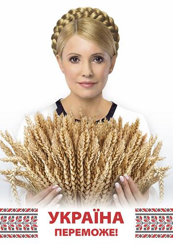 """Tymoshenko 2010: vous ne regarderez plus les """"greniers à blé"""" de la même façon !"""
