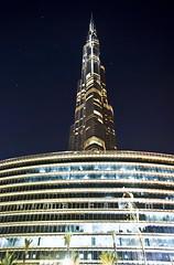 World's Tallest Tower