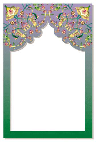 islamic frame islamic frame vector islamic frame برواز ...